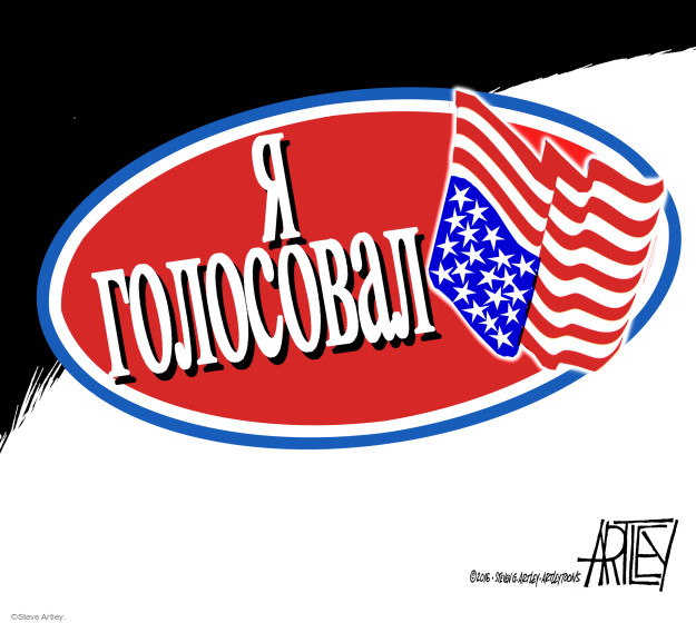 No caption (A decal with an inverted American flag has a logo written in Russian).