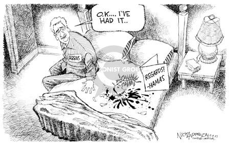 Cartoonist Nick Anderson  Nick Anderson's Editorial Cartoons 2003-09-09 compromise