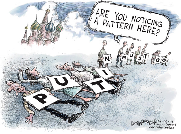 Nick Anderson  Nick Anderson's Editorial Cartoons 2007-06-03 pattern