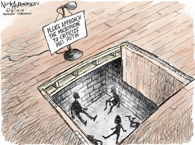 Cartoonist Nick Anderson  Nick Anderson's Editorial Cartoons 2012-08-19 human rights