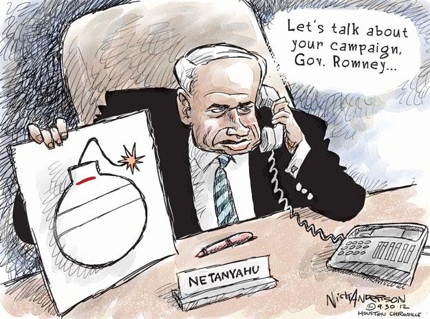 Cartoonist Nick Anderson  Nick Anderson's Editorial Cartoons 2012-09-30 republican politician