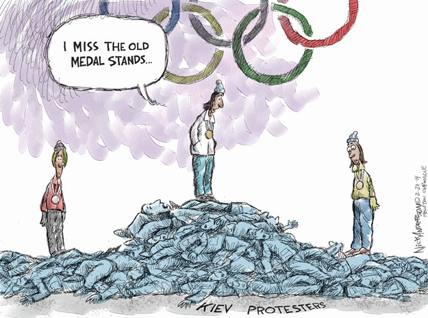 I miss the old medal stands… Kiev protesters.