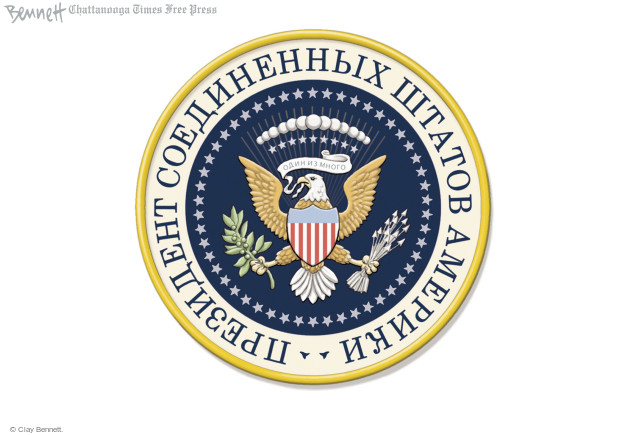 Cartoonist Clay Bennett  Clay Bennett's Editorial Cartoons 2016-12-16 CIA