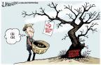 Cartoonist Lisa Benson  Lisa Benson's Editorial Cartoons 2014-01-04 billion