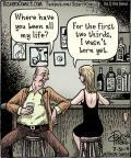 Cartoonist Dan Piraro  Bizarro 2013-07-30 wasn't