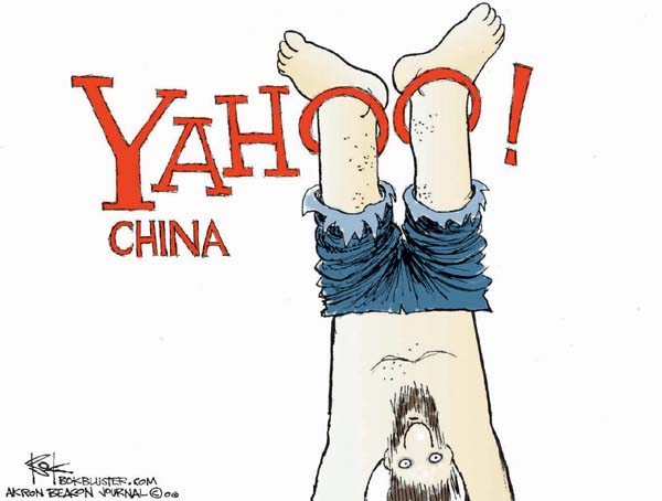 Cartoonist Chip Bok  Chip Bok's Editorial Cartoons 2006-02-20 privacy