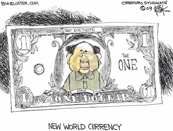 The one. One dollar. Past due note. Mao. New world currency.