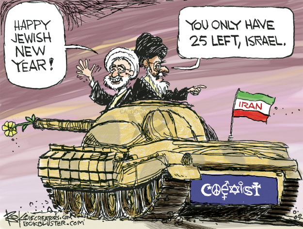 Chip Bok  Chip Bok's Editorial Cartoons 2015-09-15 ayatollah