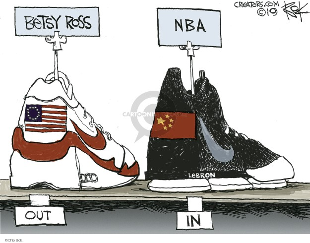 Betsy Ross. Out. NBA. Lebron. In.