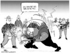 Cartoonist Chip Bok  Chip Bok's Editorial Cartoons 2006-08-10 field