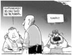 Cartoonist Chip Bok  Chip Bok's Editorial Cartoons 2007-02-20 professional football