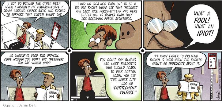 Comic Strip Darrin Bell  Candorville 2014-05-18 lazy