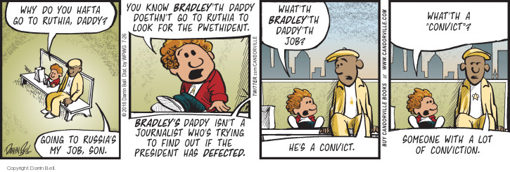 Comic Strip Darrin Bell  Candorville 2018-07-26 fathers and sons