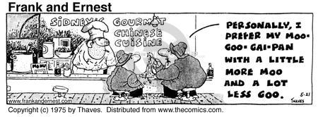 Comic Strip Bob Thaves Tom Thaves  Frank and Ernest 1975-05-21 gourmet cooking
