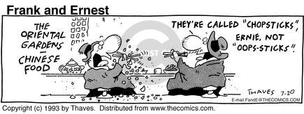 Comic Strip Bob Thaves Tom Thaves  Frank and Ernest 1993-07-20 Chinese food