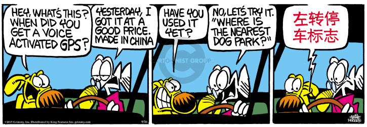 Comic Strip Mike Peters  Mother Goose and Grimm 2015-09-16 foreign language