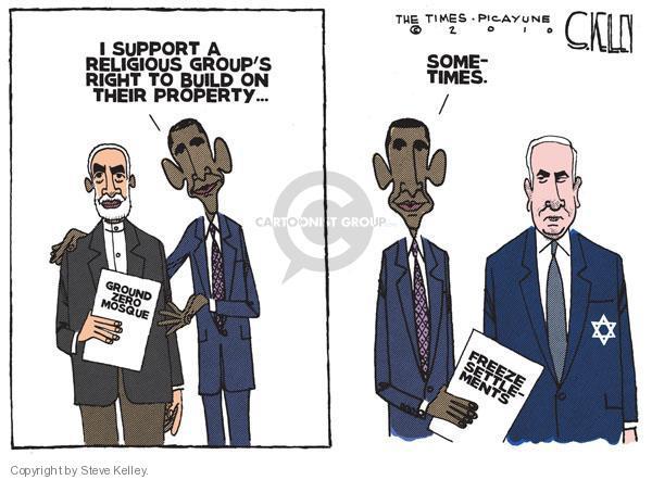 Steve Kelley  Steve Kelley's Editorial Cartoons 2010-08-19 civil liberty