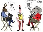 Cartoonist Steve Kelley  Steve Kelley's Editorial Cartoons 2011-01-07 size