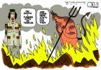 Cartoonist Steve Kelley  Steve Kelley's Editorial Cartoons 2011-10-21 human