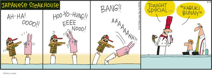 """Japanese Steakhouse. Ah-ha! Oooo! Hoo-yo-hung!! Eeee nooo! Bang!! Aaaaaahh!! Tonight special … """"Kabuki Bunny""""."""