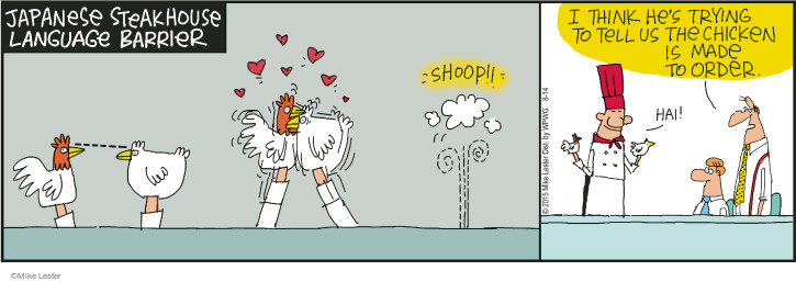 Comic Strip Mike Lester  Mike du Jour 2015-08-14 love at first sight