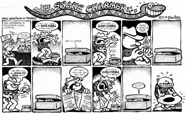 Comic Strip Nina Paley  Nina's Adventures 1990-03-00 Nina