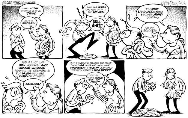 Comic Strip Nina Paley  Nina's Adventures 1994-08-20 freedom of speech