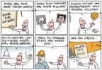 Cartoonist Joel Pett  Joel Pett's Editorial Cartoons 2014-03-20 economics