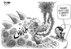 Cartoonist Dwane Powell  Dwane Powell's Editorial Cartoons 2005-03-23 North Korea