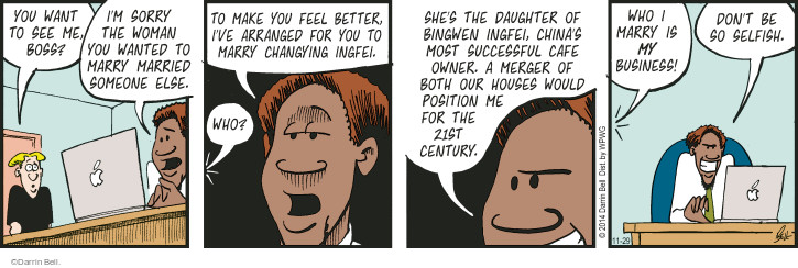 Comic Strip Darrin Bell  Rudy Park 2014-11-29 don't
