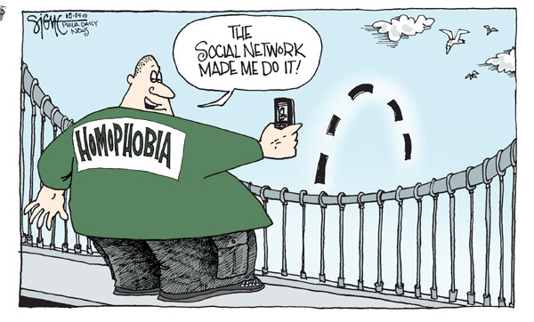 Signe Wilkinson  Signe Wilkinson's Editorial Cartoons 2010-10-04 internet privacy