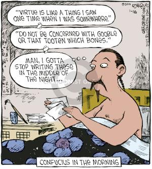 Comic Strip Dave Coverly  Speed Bump 2006-03-22 virtue