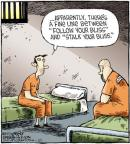 Cartoonist Dave Coverly  Speed Bump 2012-01-27 between