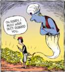 Cartoonist Dave Coverly  Speed Bump 2017-08-30 rub
