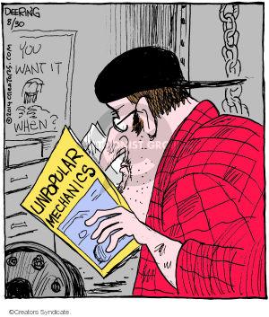 Comic Strip John Deering  Strange Brew 2014-08-30 garage