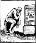 Cartoonist John Deering  Strange Brew 2010-06-16 $1.00