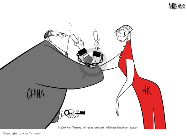 China.  HK.  (Man and woman representing China and Hong Kong chained together and sharing a toast.)