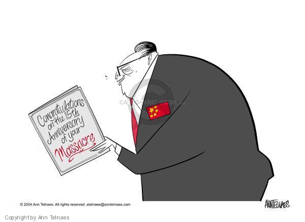 Ann Telnaes  Ann Telnaes' Editorial Cartoons 2004-06-03 China human rights