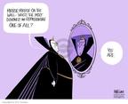 Cartoonist Ann Telnaes  Ann Telnaes' Editorial Cartoons 2005-11-18 veep