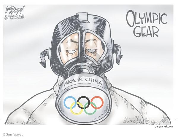 Gary Varvel  Gary Varvel's Editorial Cartoons 2008-08-04 Olympic athlete